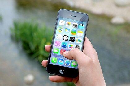 Эксперт назвал опасную в iPhone функцию