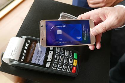 Samsung Pay оказался под угрозой запрета в России