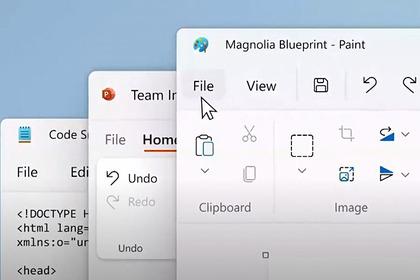 Microsoft показала новый дизайн Paint