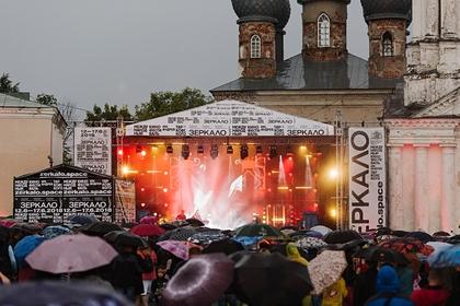 В Ивановской области пройдет кинофестиваль «Зеркало»
