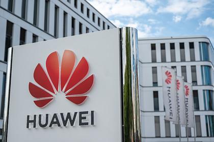 США пошли на уступки Huawei