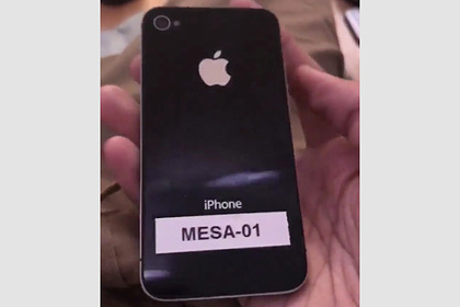 Раскрыт неизвестный iPhone