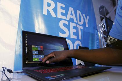Пользователей Windows подготовят к обновлению