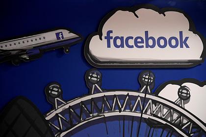 Facebook и Telegram пригрозили штрафами вслед за Twitter