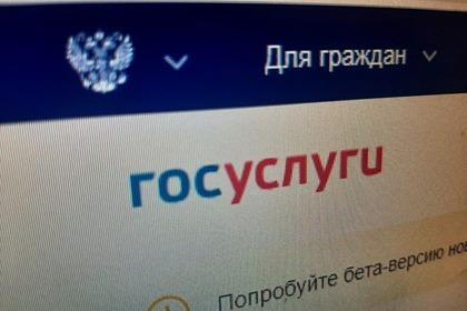 Мошенники придумали новый способ кражи данных россиян