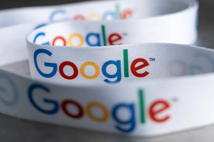Google оштрафовали на 177 миллионов долларов за борьбу с конкурентами
