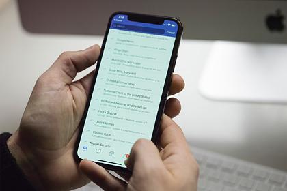 Facebook оштрафовали в России на 21 миллион рублей