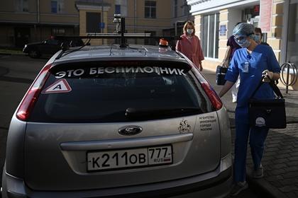 В России задумали установить запретные зоны для беспилотных автомобилей