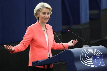 Европа решила поддержать криптовалюту