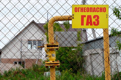 В России будут подключать газ по новым правилам