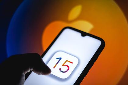 Apple выпустила iOS15