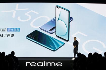 Специалист по мобильным устройствам оценил выбор телефонов Realme для депутатов