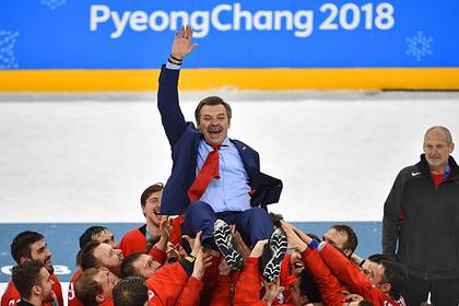 Cборная России по хоккею получила нового тренера