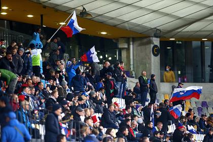 Российских болельщиков избили после матча со Словенией