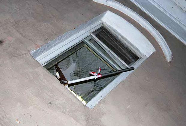 Последствия нападения антифашистов на офис движения  «Россия молодая», 18 ноября 2009 года