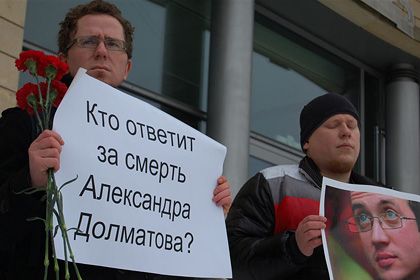 https://cdn.lenta.ru/images/0000/0296/000002969549/pic_1359022039.jpg
