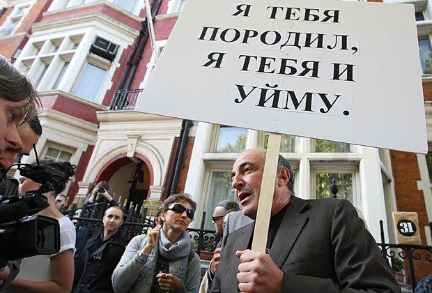 http://cdn.lenta.ru/images/0000/0298/000002989030/pic_1364070574.jpg